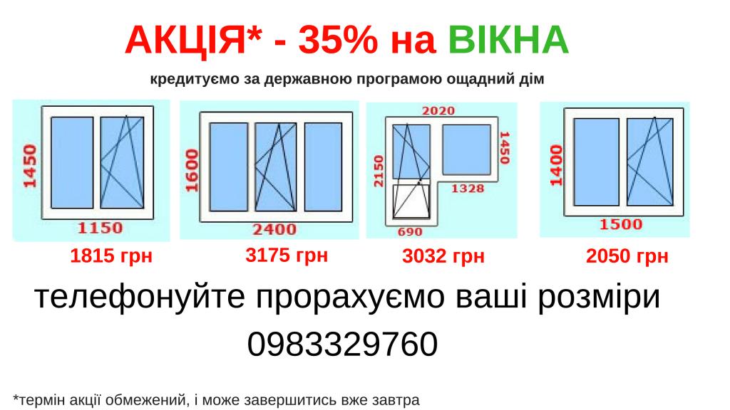 Ціна від 2674 грн (2)