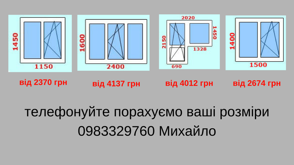 Ціна від 2674 грн (1)